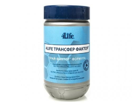 4Life Трансфер Фактор Трай Фактор Формула, 60 капсул