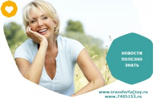 Симптомы менопаузы: как их облегчить