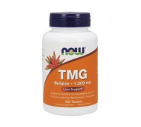 Триметилглицин ТМГ 1000 мг, TMG Trimethylglycine NOW Foods, 100 таблеток
